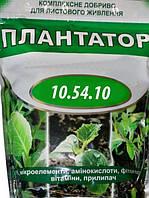 Плантатор 30.10.10 1 кг