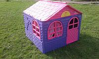 Игровой домик детский розовый с фиолетовым для дома и двора