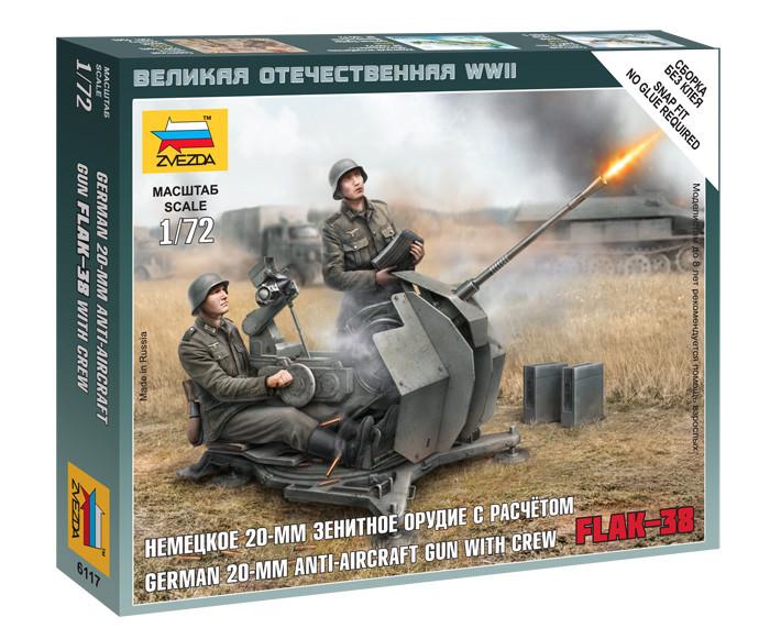 Немецкое 20-мм зенитное орудие Flak-38 с расчётом, сборная модель,сборка без клея. 1/72 ZVEZDA 6117