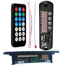 Встраиваемый MP3 плеер, FM модуль USB microSD, 5-12В