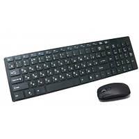 Бездротова клавіатура і миша wireless K06 комплект бездротової клавіатура мишка, клавіатура і миша, фото 1