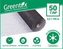 Агроволокно черное Greentex плотность 50 рулон 3,2*100м