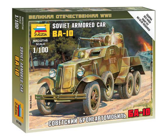 Советский бронеавтомобиль БА-10 сборная модель,сборка без клея. 1/100 ZVEZDA 6149, фото 2