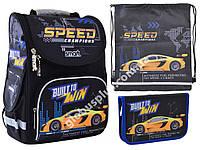 """Набор рюкзак ортопедический каркасный + сумка для обуви + пенал «Smart» PG-11 """"Speed Champions"""" 555991-1"""