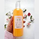 Витаминный лосьон для тела Farm Stay Vitamin Daily Perfume Body Lotion, 330 мл, фото 2
