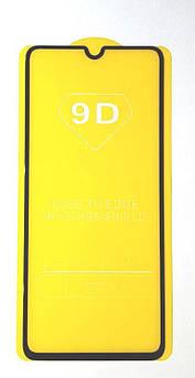Защитное стекло 5D Samsung A70 Black
