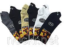 Шкарпетки жіночі мікрофібра Мілано темне асорті