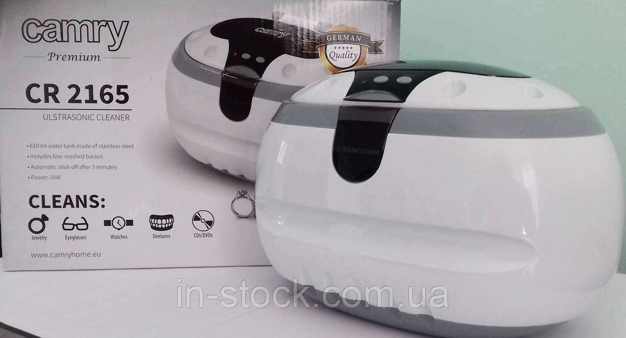 УЗ очиститель Camry CR 2165