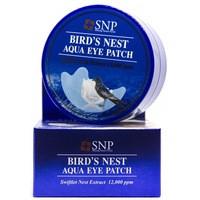 Гидрогелевые патчи с экстрактом ласточкиного гнезда SNP Birds Nest Aqua Eye Patch, 60 шт