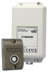 Контролер ключів ТМ VIZIT-KTM600M