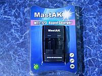 Зарядное устройство MastAK MTL-123, фото 1