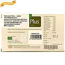 Камилари Плюс (Kamilari Plus, Nupal Remedies) противовирусное и иммуностимулирующее действие, 50 таб, фото 5