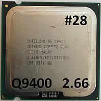 Процессор  ЛОТ #28 Intel® Core™2 Quad Q9400 R0 SLB6B 2.66GHz 6M Cache 1333 MHz FSB Soket 775 Б/У, фото 1