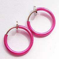 Клипсы. Серьги обманки (имитация пирсинга ушей, носа, губы). Колечки с фиксатором розовые.
