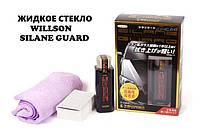 57 мл Жидкое стекло Willson Silane Guard для кузова авто полироль