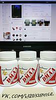Stark Pharm DMAA 100 mg & Caffeine 200 mg 30 caps