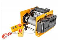 Тельфер горизонтальный Euro Craft KDL 1000 : Грузоподъемность 1000 кг | Гарантия 1 год
