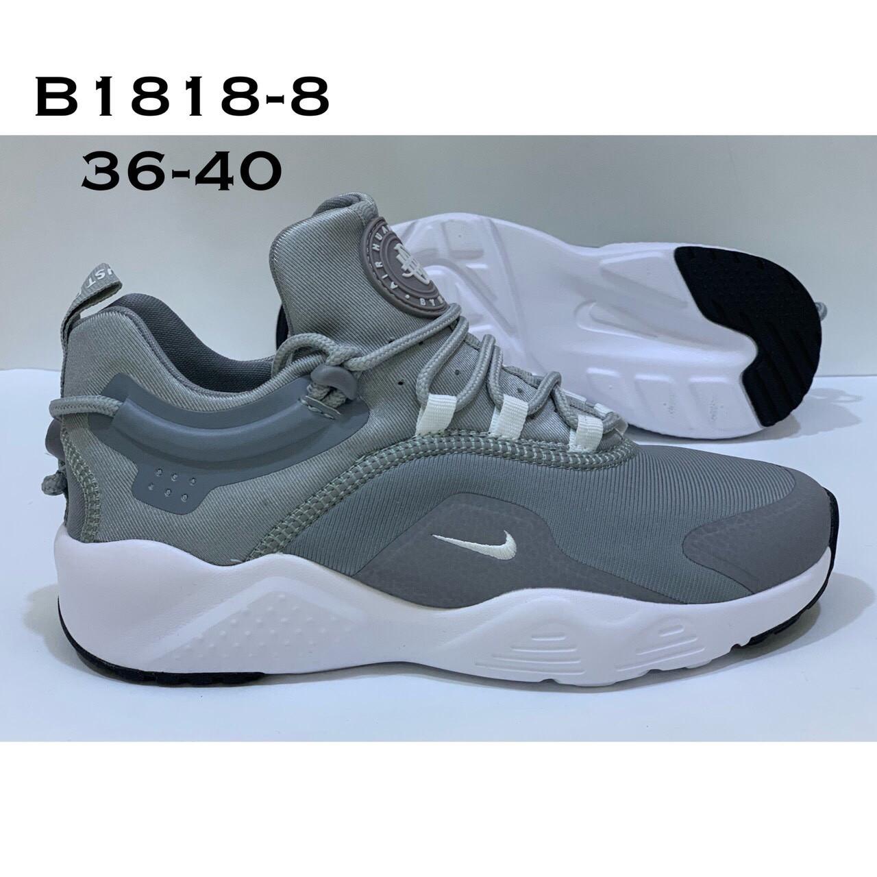 Кроссовки подросток Nike  Huarache Just Do It оптом (36-40)
