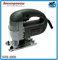 Лобзик Электромаш ПЛЭ-1000