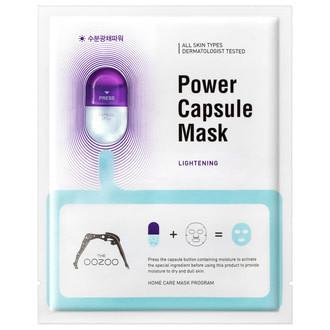 Маска с капсулой-активатором для увлажнения и сияния THE OOZOO Power Capsule Mask Lightening, 1 шт