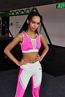 Комплект спортивный Pink style, фото 1