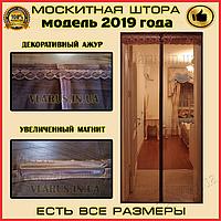 Москитная шторка на дверь модель 2019года