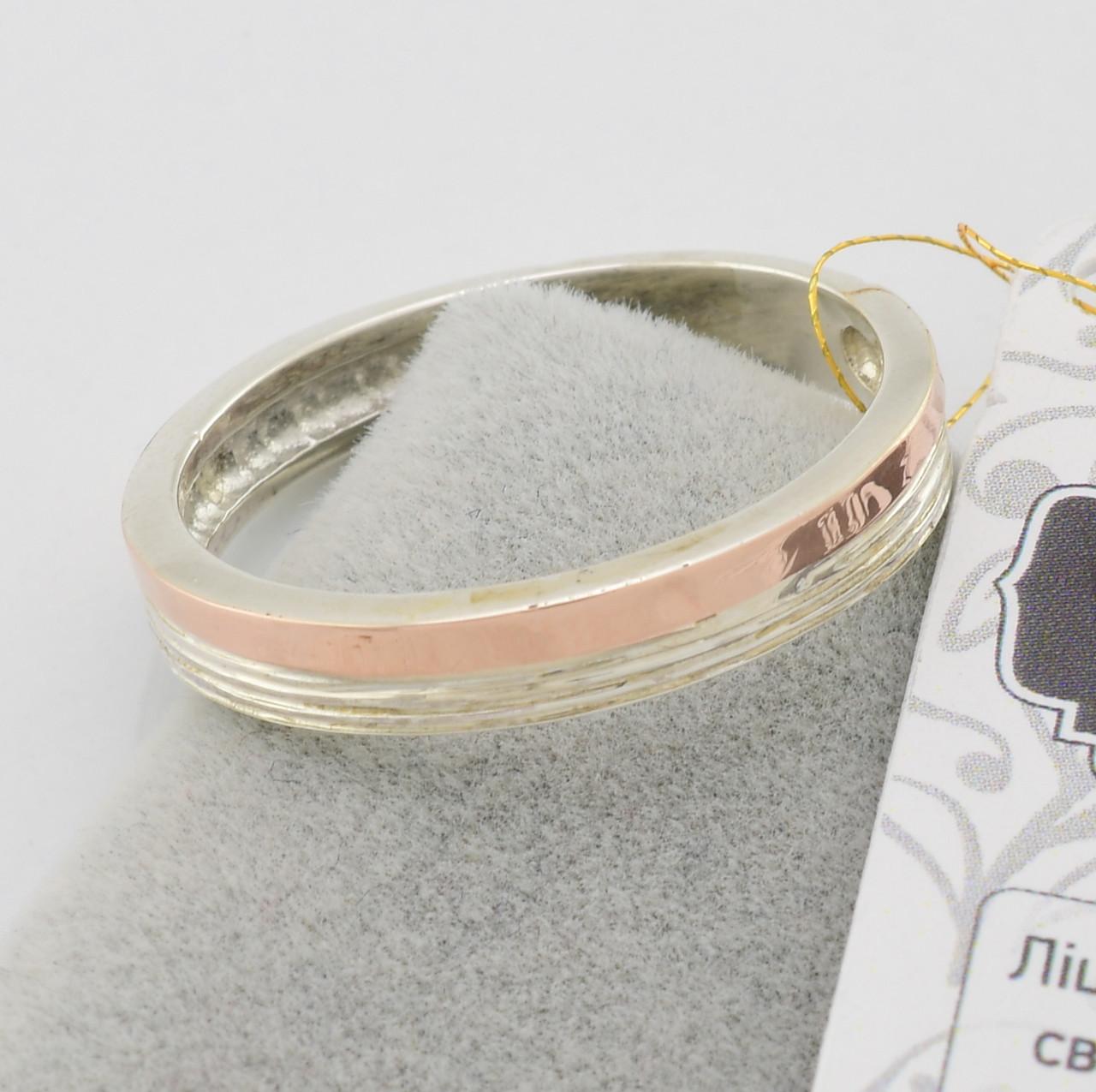 Серебряное кольцо с золотыми пластинами 282 ЯК, вес 3.6 г, размер 19.5