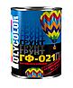 Грунт ГФ-021 ПК Красно-коричневый 2.8 кг Поликолор
