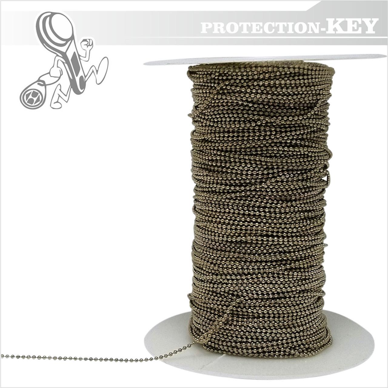 Шариковая цепочка 1,5 мм (сталь)