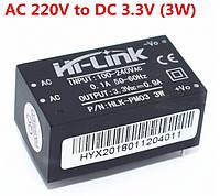 Преобразователь напряжения компактный AC-DC 220В-3.3В 0.9А HLK-PM03