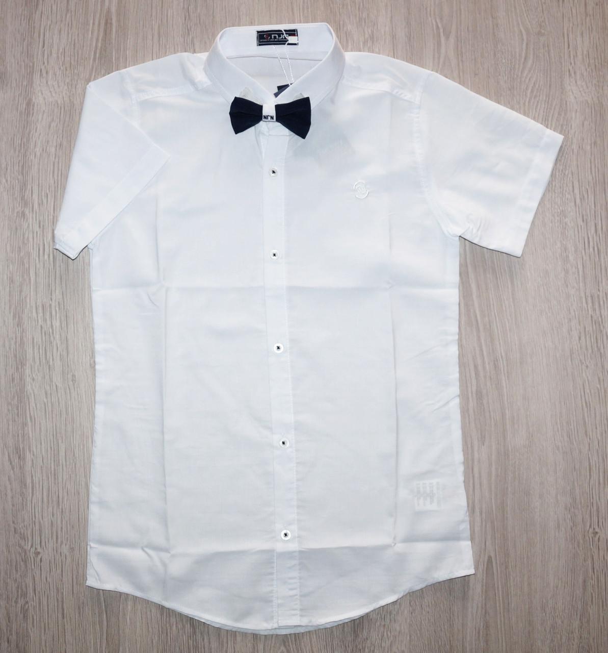 Рубашка для мальчика с коротким рукавом белая
