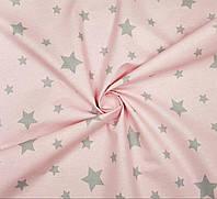 Ранфорс мод.№ 2942 принт розовый ЗВЕЗДОЧКА серая