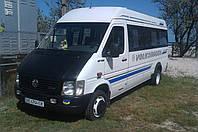 Заказать микроавтобус в днепре