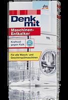 Denkmit средство для очистки нагревателя машин Maschinen-Entkalker 250г