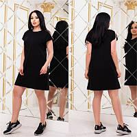 Платье мод.5205 ХЛ+