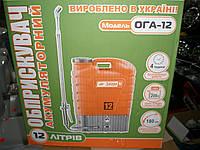 Аккумуляторные опрыскиватель Днипро-М ОГА -12