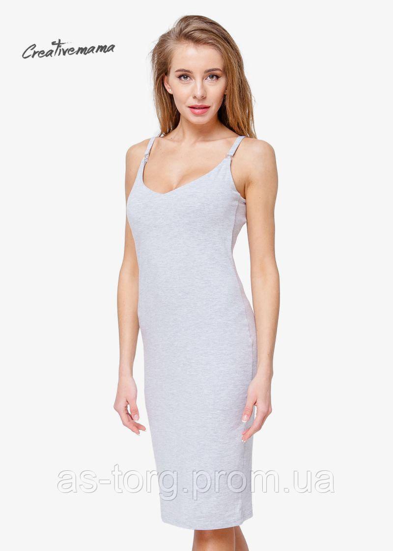 Платье-топ для беременных и кормящих мам