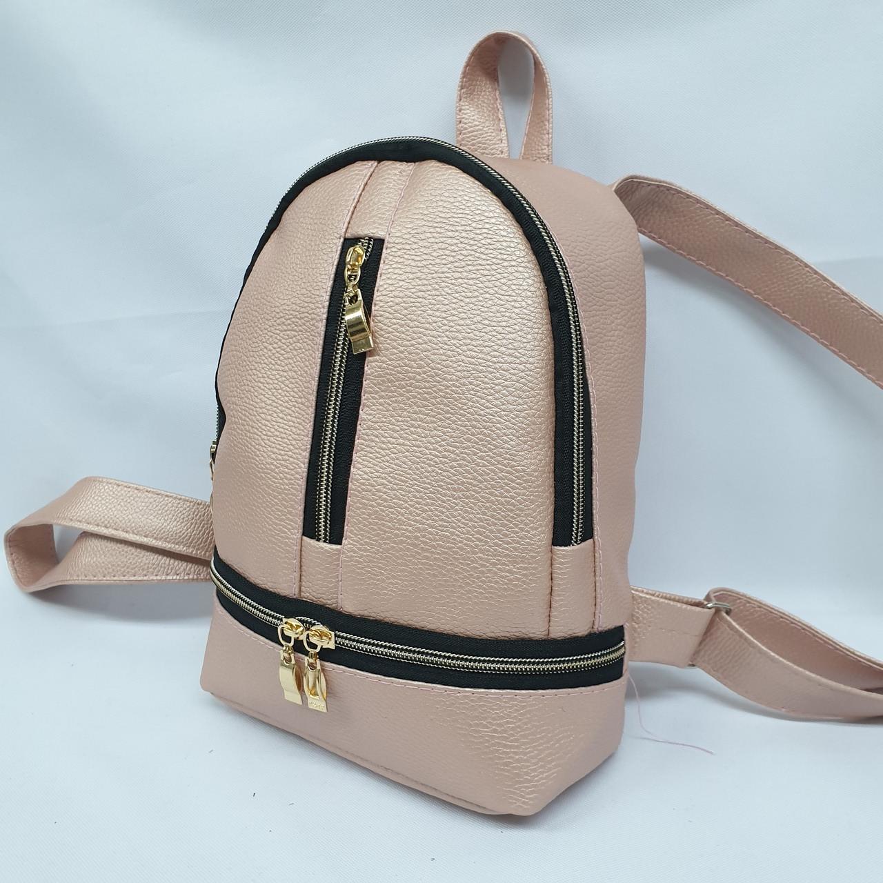 Рюкзак женский эко-кожа городской стильный. Пудра/перламутр