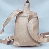 Рюкзак женский эко-кожа городской стильный. Пудра/перламутр, фото 2