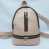Рюкзак женский эко-кожа городской стильный. Пудра/перламутр, фото 3