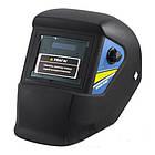Инверторный сварочный аппарат ProCraft SP-270D + Сварочная маска Форте MC-1000 (хамелеон), фото 8