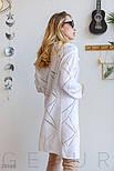 Теплый кардиган с геометрической вязкой белый, фото 2