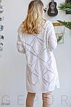 Теплый кардиган с геометрической вязкой белый, фото 3
