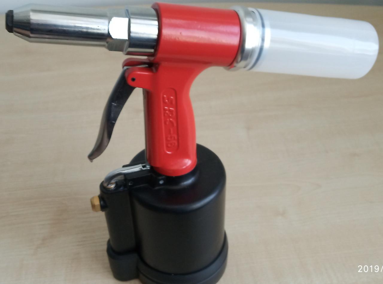 Заклёпочник пневматический SRS-56 (6,4 мм. сталь)