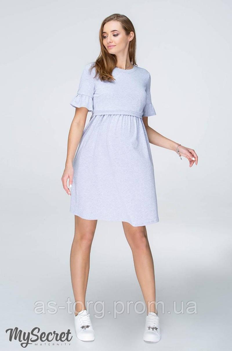 Платье - футболка для беременных и кормящих Emily (серый