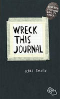 Кери Смит Wreck This Journal