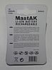 Аккумулятор MastAK RCR123 ( 3v 650mAh ), фото 5