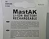 Аккумулятор MastAK RCR123 ( 3v 650mAh ), фото 6