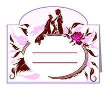 Банкетница свадебная, рассадочная карточка №102