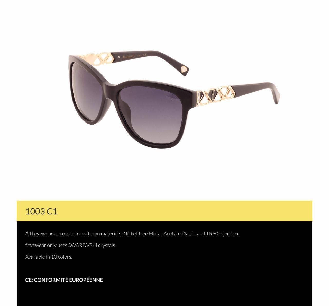 Солнцезащитные очки Fashion TV 1003